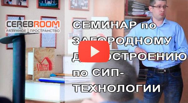 семинар_resize