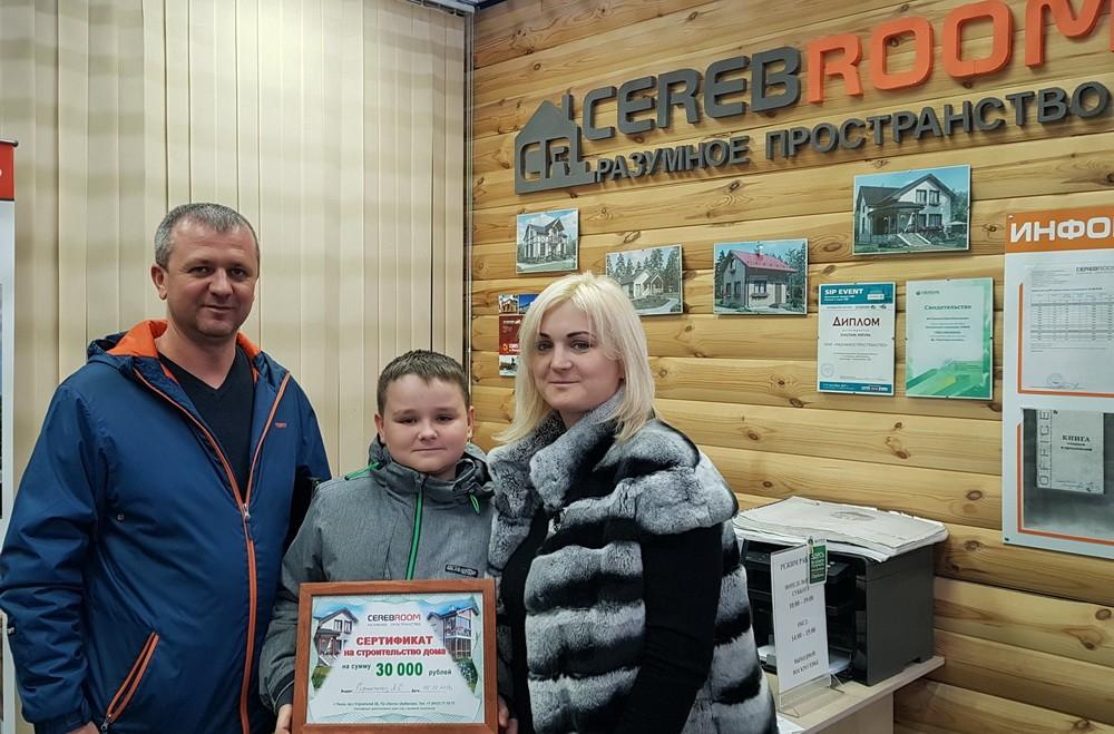 сертификат на строительство дома из сип панелей в Пензе