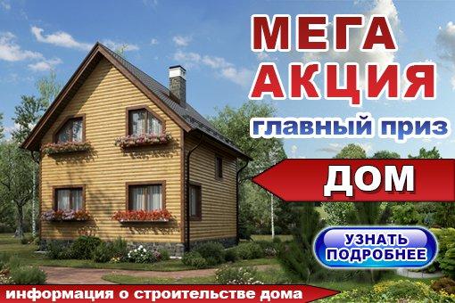 cerebroom_razumnoe_prostranstvo_penza_mega_akcia